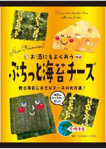 ぷちっと海苔チーズ